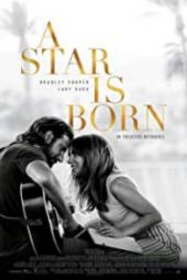 Звезда родилась
